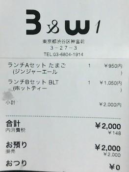 あく6.jpg