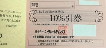 IMG_2016.JPG