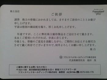 IMG_20160326_112848.jpg