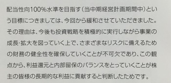 IMG_2201.JPG