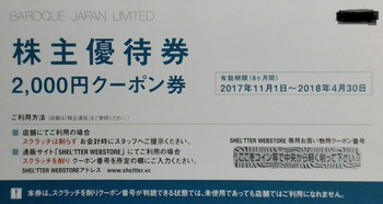 P_20171101_225728_1.jpg
