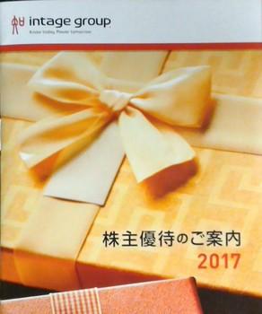 P_20171112_222135_1.jpg