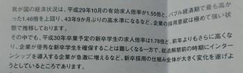 P_20180205_225708_1.jpg