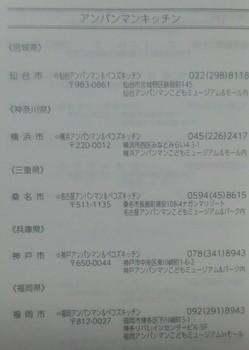 P_20180309_232057_1.jpg