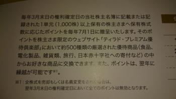 20160728_171806.jpg