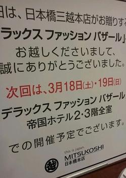 20161229_120738.jpg