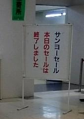 20170917_183620.jpg