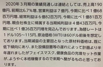 70793D48-9147-4153-AA4D-96148B3A98D5.jpeg