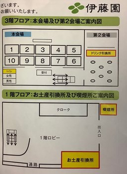 8DF20EE5-9EEA-4D9F-9F34-B3AF6F489C4D.jpeg