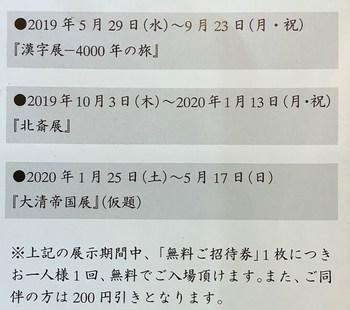 C721E820-4C3A-40E5-B553-01D262FB93D9.jpeg