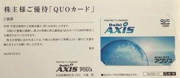 D79A5E07-0979-4DD0-85CB-9CDFB2CF7264.jpeg