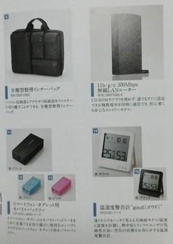 エレ6.jpg