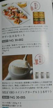 長瀬7.jpg