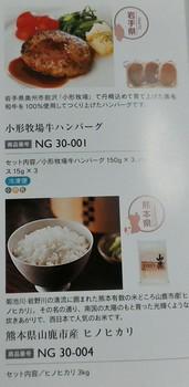 長瀬8.jpg
