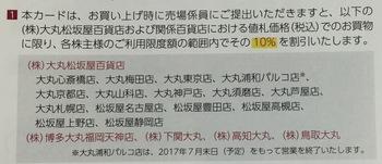 IMG_2031.JPG