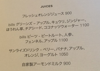IMG_2036.JPG