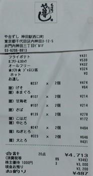 P_20170905_230407_1.jpg