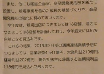 P_20180707_235750_1.jpg