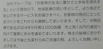 P_20180903_230002_1.jpg