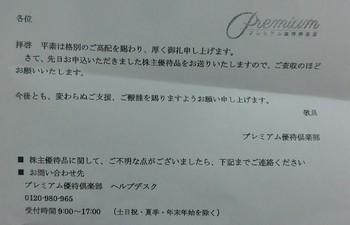P_20181125_113755_1.jpg