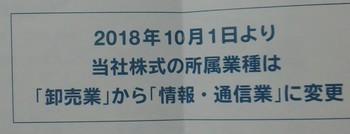 P_20181208_001253_1.jpg